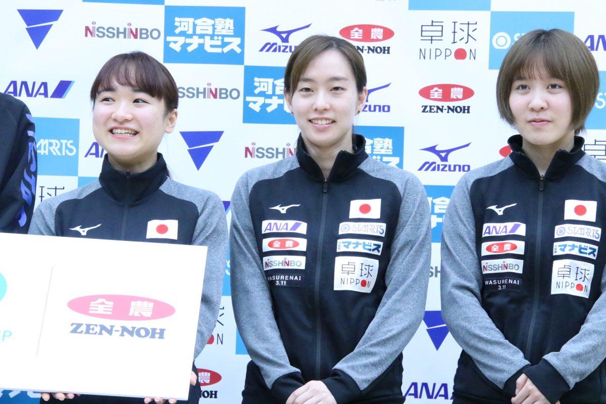 左から伊藤美誠、石川佳純、平野美宇