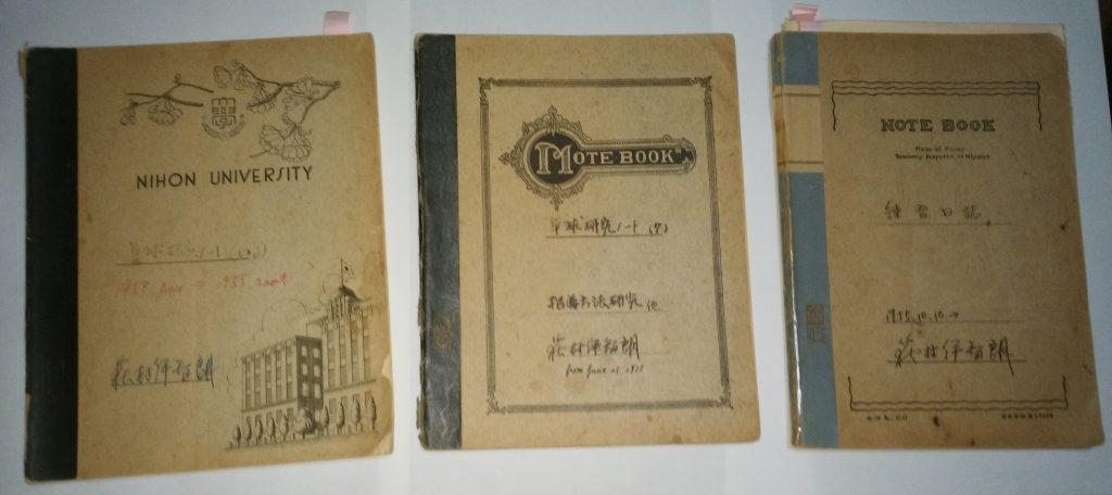 自宅から発見された荻村氏の卓球ノート