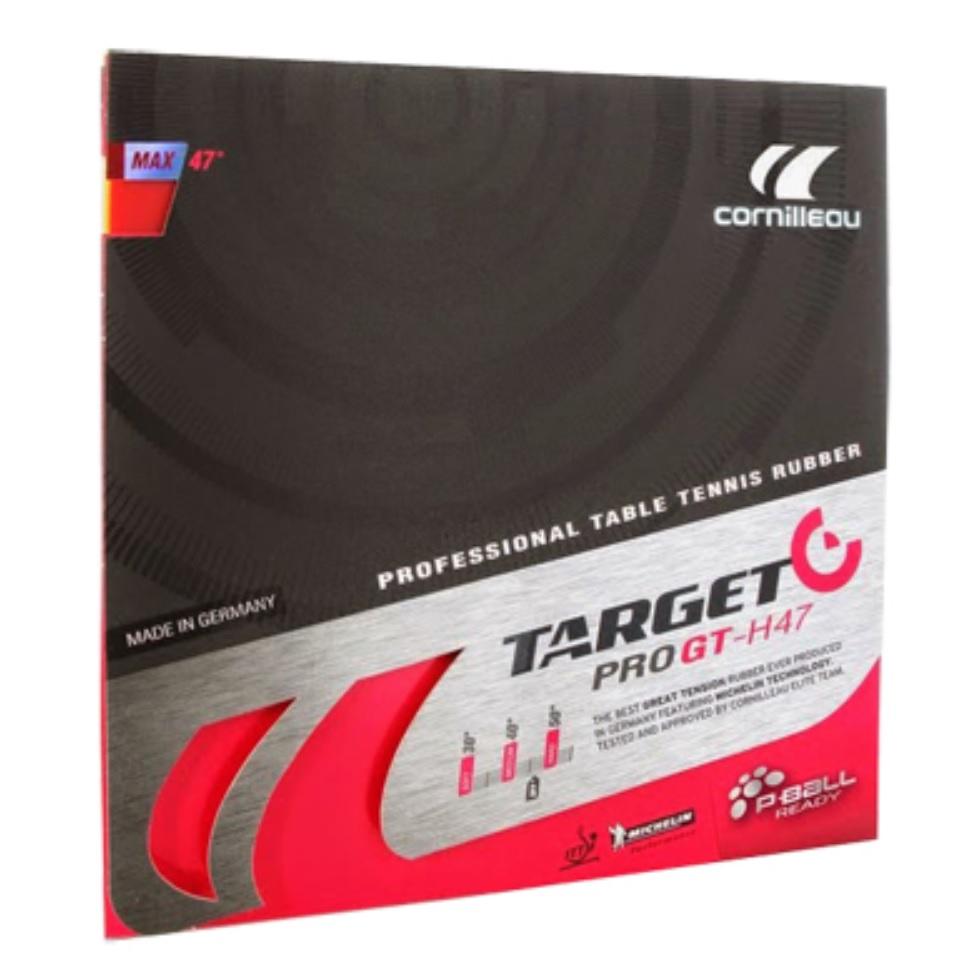 人気のターゲットプロGT-H47の性能は?「ターゲットプロ」シリーズレビュー|卓球用具紹介