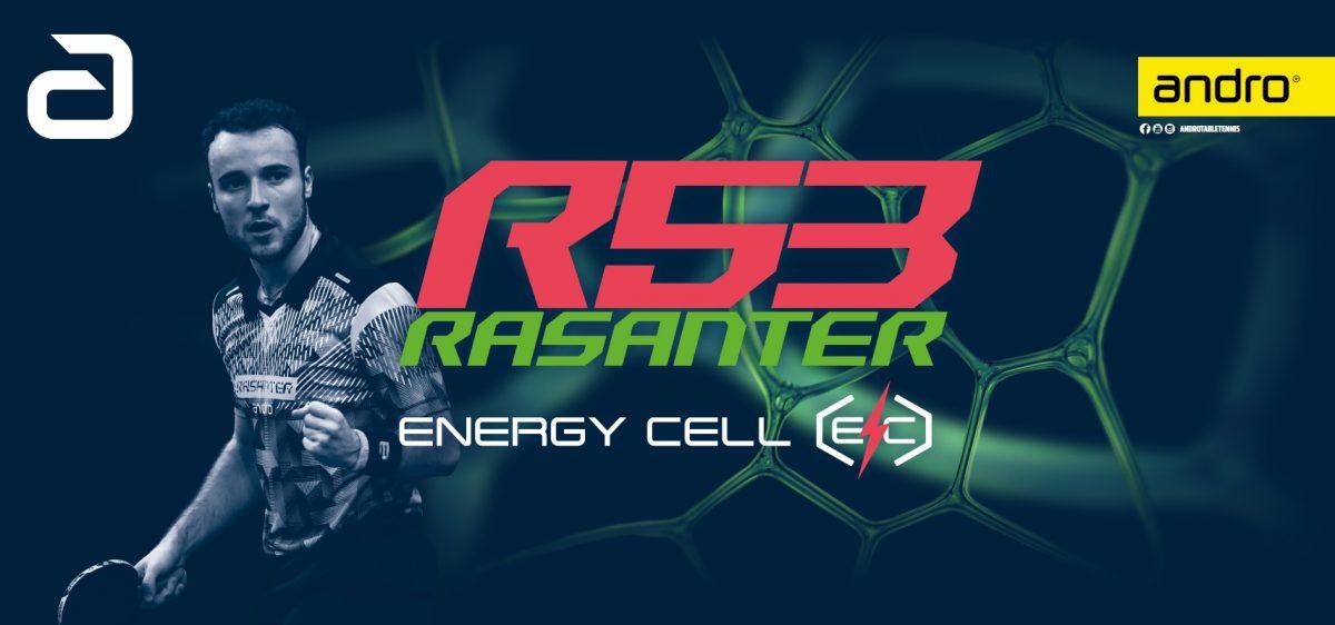 ラザンターシリーズ試打レビュー スピン・スピード最高峰のラザンターR53新登場|卓球用具紹介
