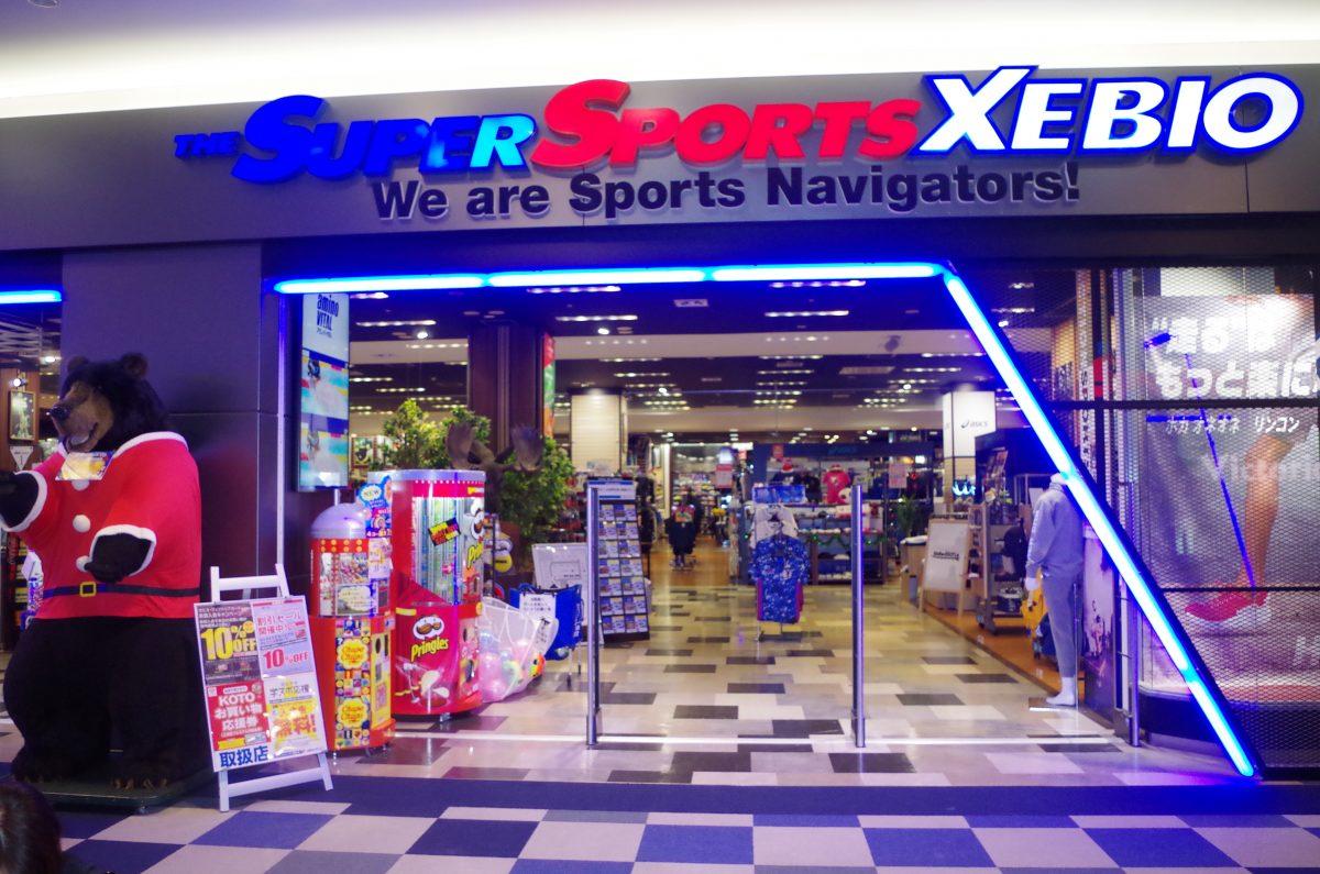 スーパースポーツゼビオららぽーと豊洲店