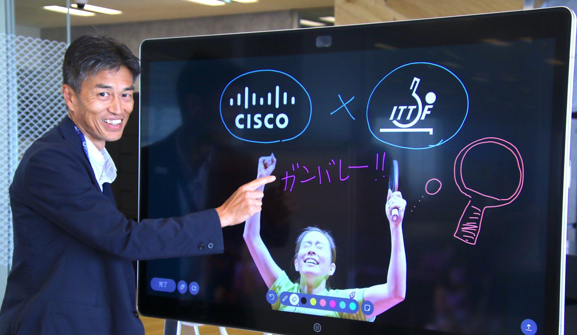 シスコ・生田氏に聞く、卓球W杯テクノロジー支援「アイドルのライブを応用します」<卓球応援企業特集>