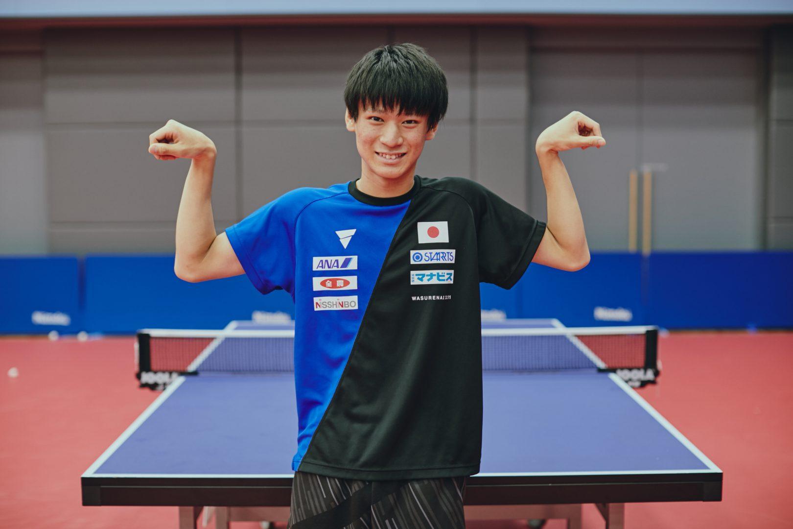 【予告】戸上隼輔インタビュー 恩師とライバルの存在、水谷隼との試合…高校生王者の卓球人生