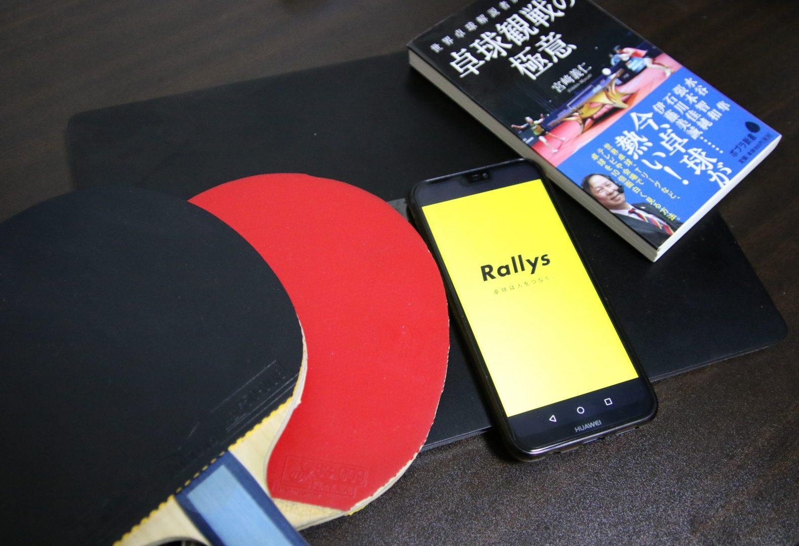 スマホ1台で卓球観戦を楽しめる時代に 「スポーツ×5G」にさらなる期待も