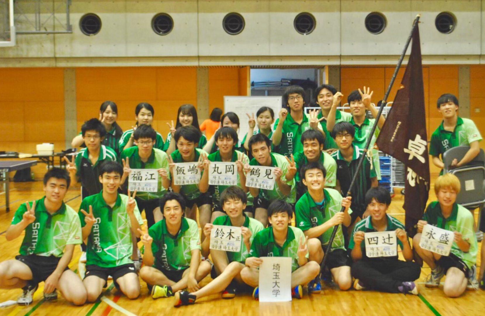 関東国公立最強の埼玉大学卓球部 強さを支える練習量と積極発信