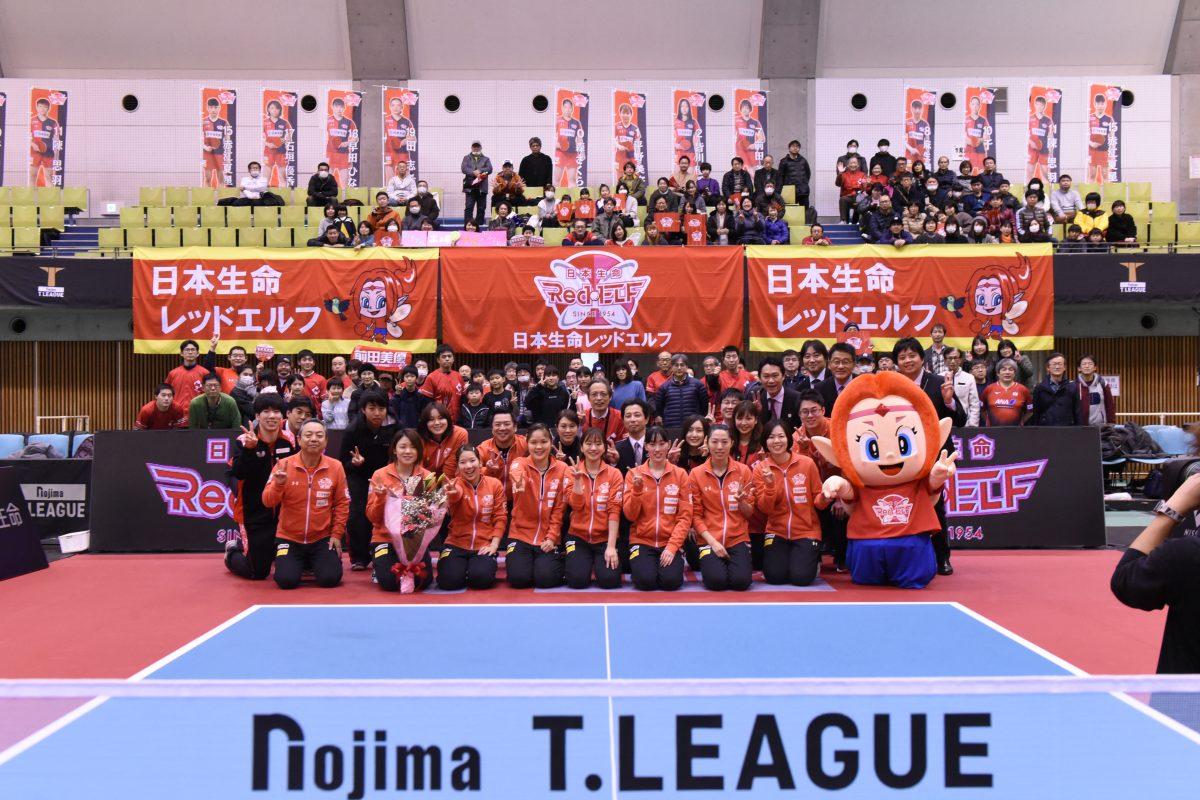 写真:平野、早田なしで勝利した日本生命。/提供:©T.LEAGUE