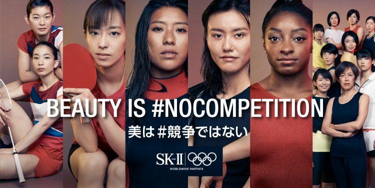 美は競争ではない