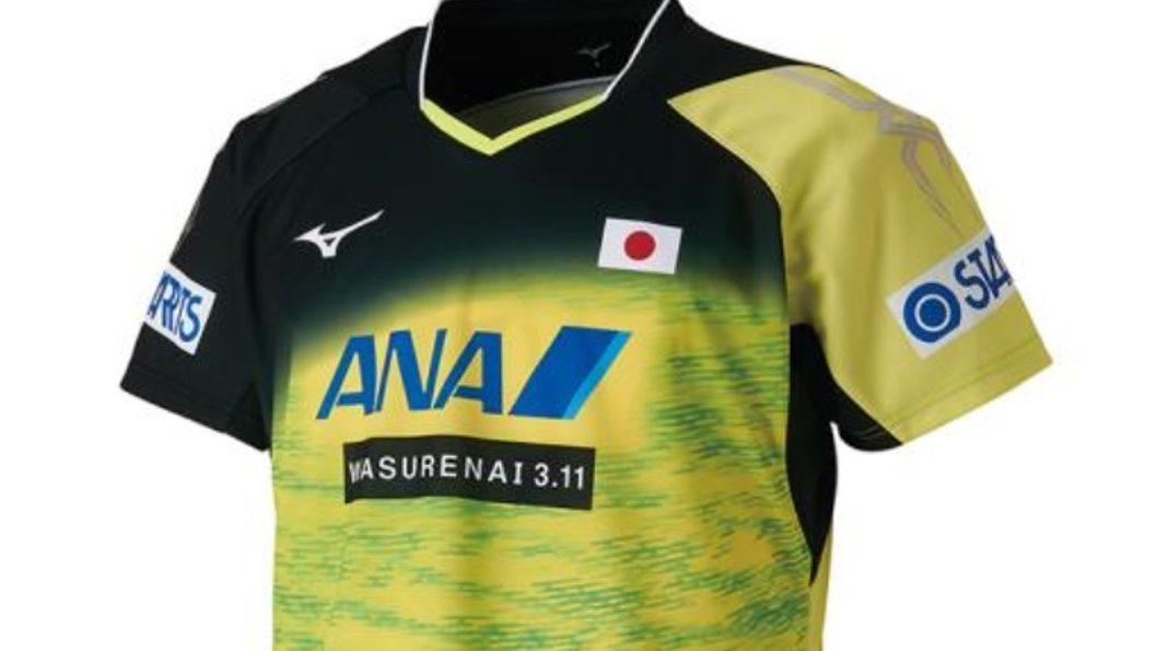 ミズノの卓球ユニフォーム・ゲームシャツ人気11選!最新の2020年日本代表ユニフォームも
