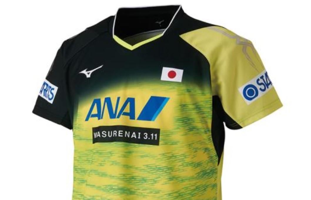 ミズノの卓球ユニフォーム・ゲームシャツ人気10選!最新の2020年日本代表ユニフォームも