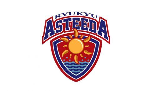写真:琉球アスティーダのロゴ/提供:琉球アスティーダスポーツクラブ株式会社