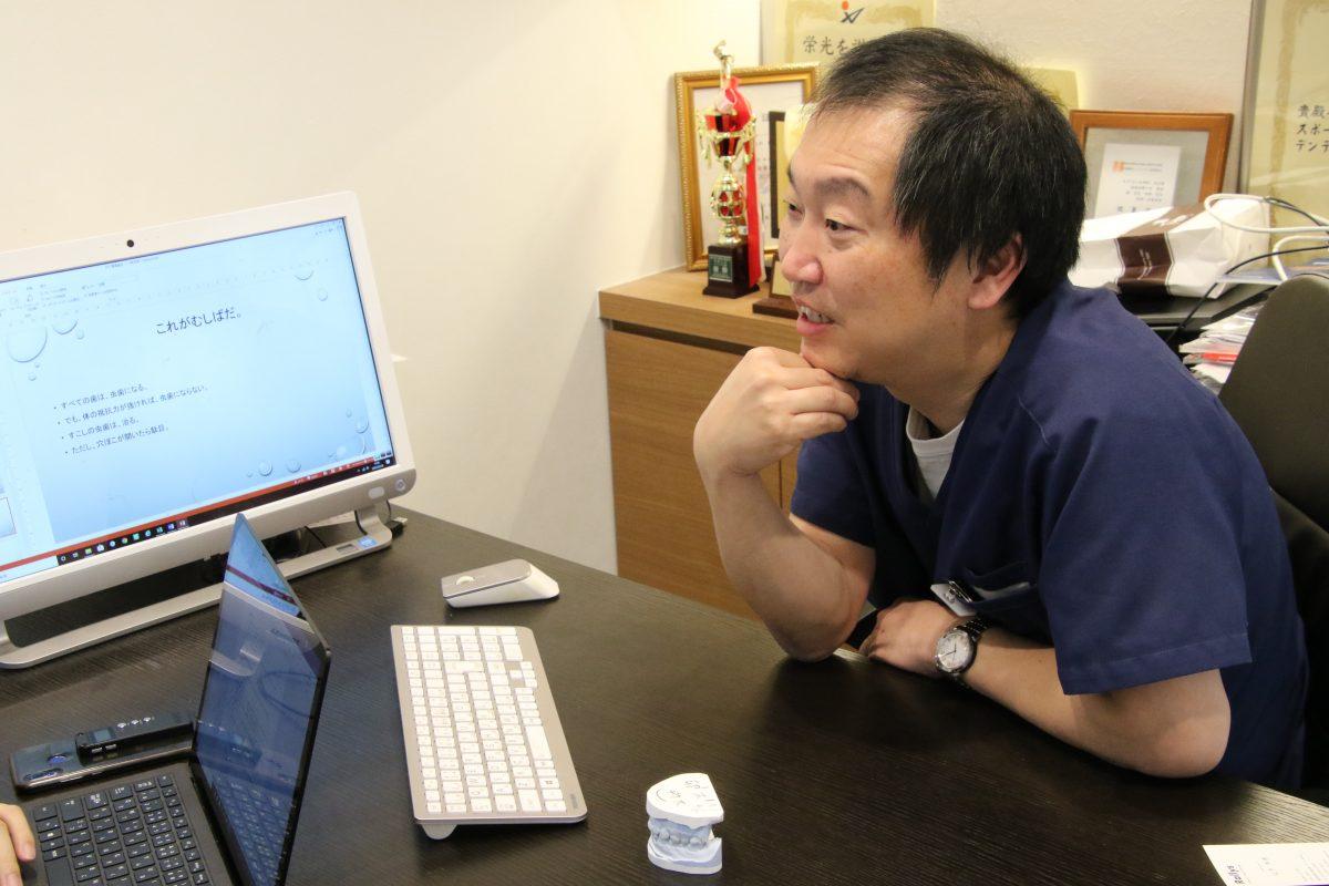 写真:保田晃宏クローバー歯科カスピッズ総監督