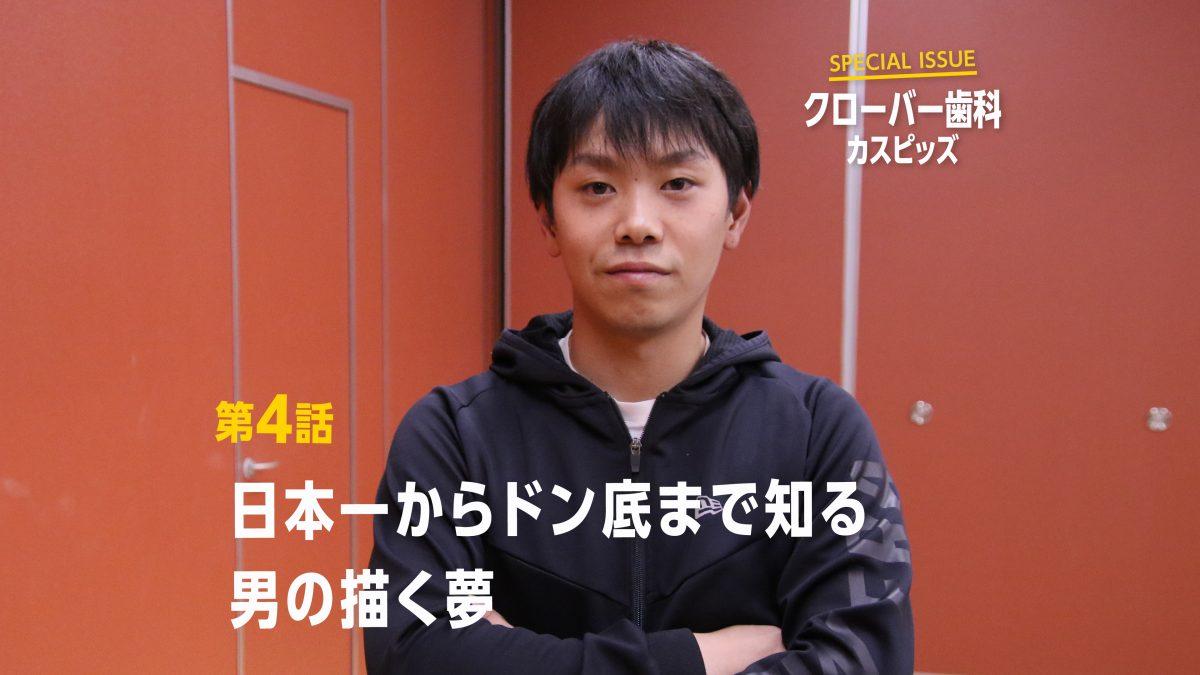 「恩を返せるのはこれくらい」 地元・関西卓球界を新時代へ【姫野翼#3】