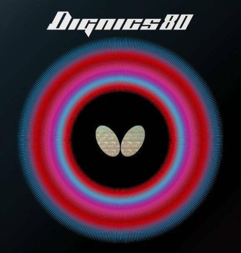 ディグニクス80の特徴 05よりも重量控えめでバック向き!?