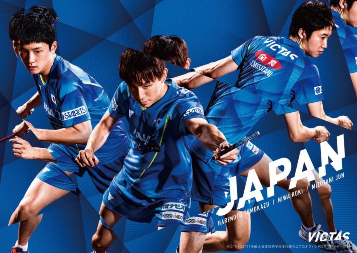 写真:男子オフィシャルユニフォームを着用した張本智和、丹羽孝希、水谷隼/提供:日本卓球協会