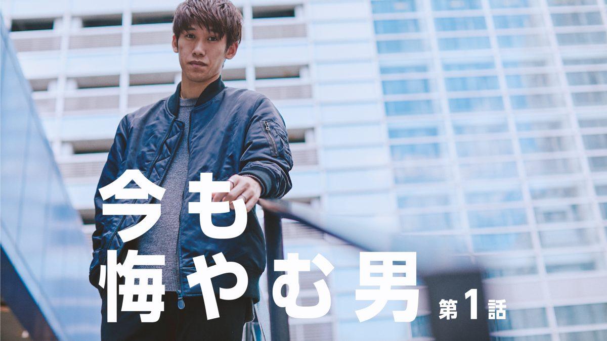 吉村真晴インタビューに注目集まる(4月6日〜4月12日アクセスランキング)