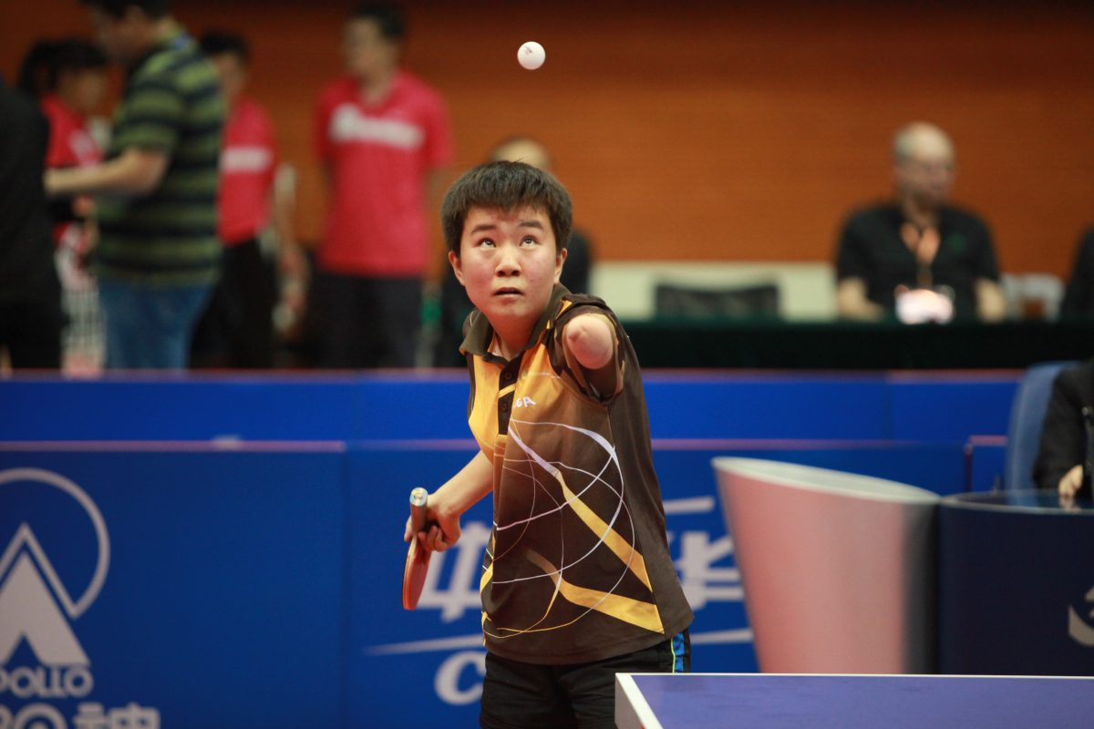 Yang Qian