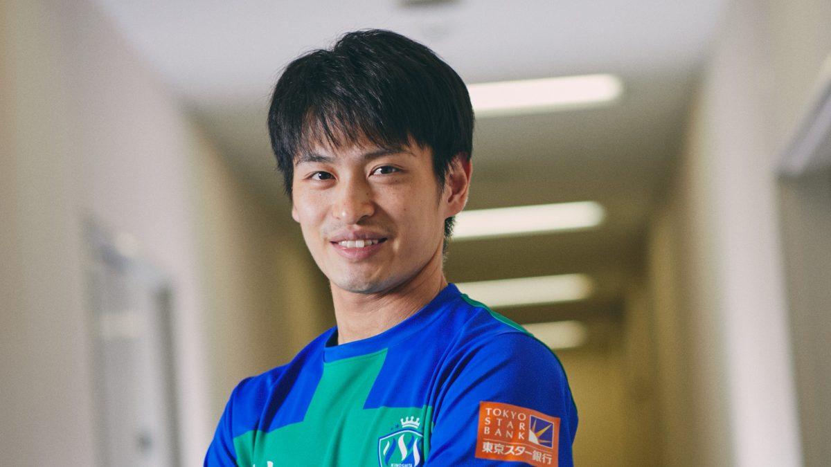 大島祐哉、今季も木下マイスター東京から参戦「試合ができることに感謝」
