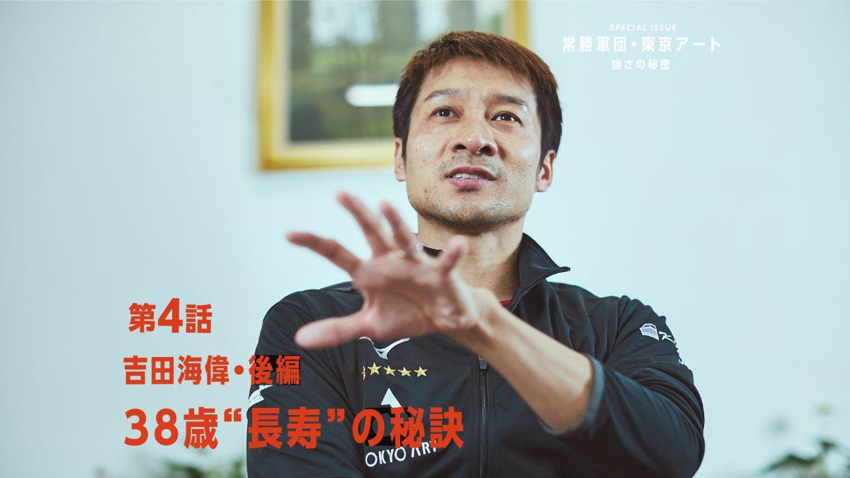 """「45歳まで卓球続ける」 ベテラン吉田海偉、""""長寿""""の秘訣は家族の支え<後編>"""