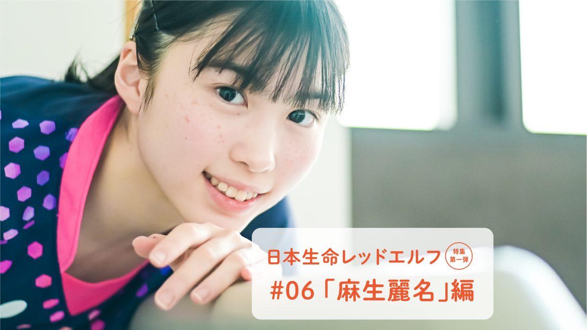 「早田ひなに憧れて」 卓球激戦区・大阪に現れた17歳のニューヒロイン麻生麗名
