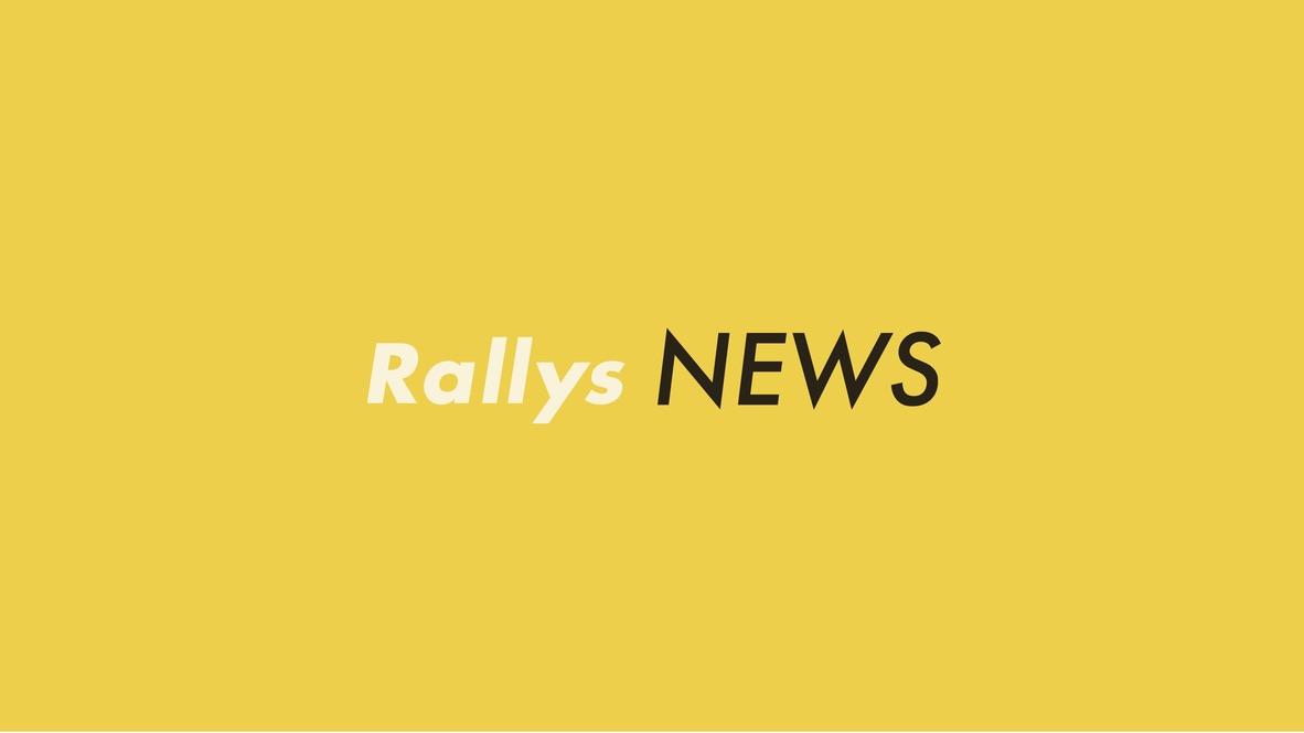 Rallys編集部より緊急事態措置下の取材についてのお知らせ