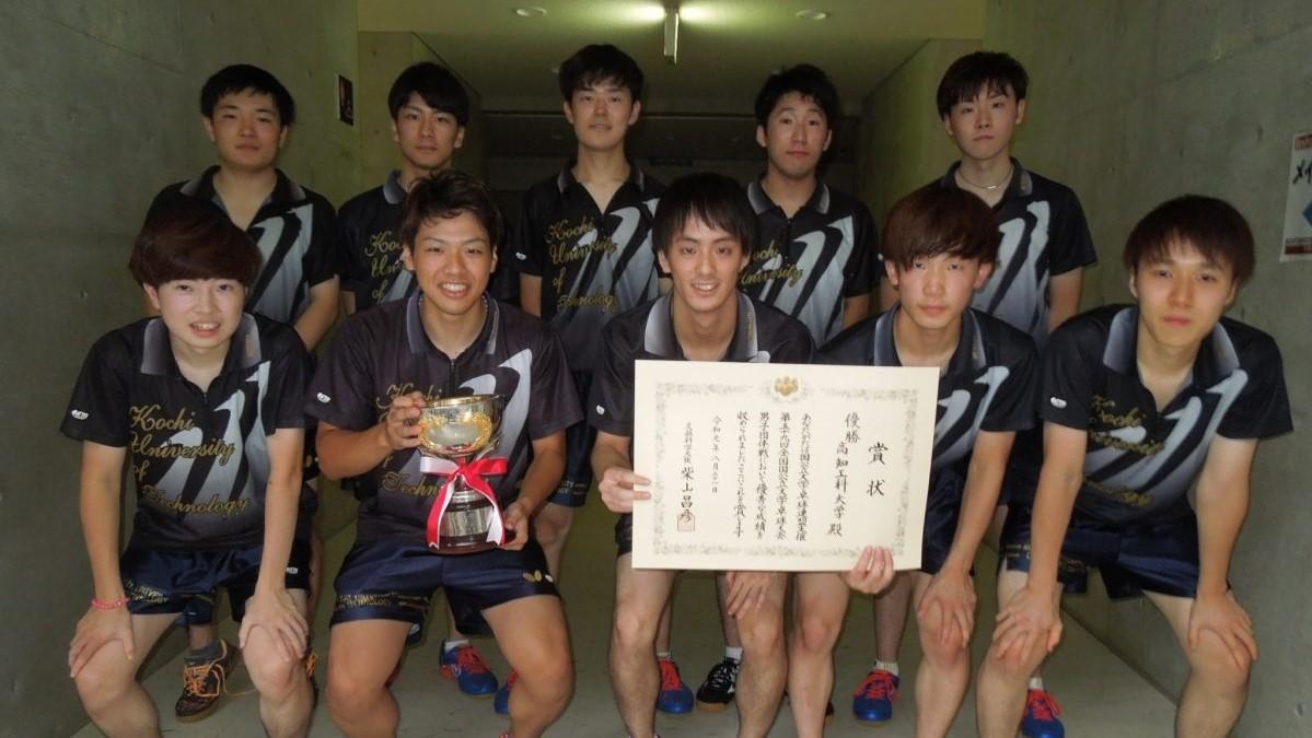 全国公の雄・高知工科大にインハイベスト8校から加入 四国大学卓球界の新人選手