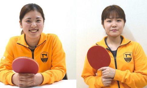 写真:山本笙子(写真左)・梅村優香/撮影:佐藤主祥