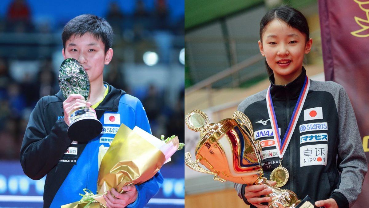 張本智和・美和、吉村真晴・和弘… ITTFが卓球界の有名きょうだいを紹介