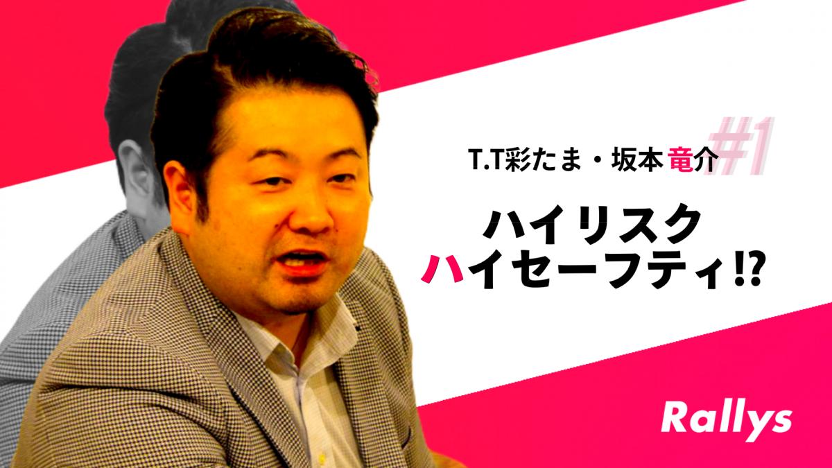 坂本竜介に聞く「現代卓球のトレンド」  5年後伸びる日本選手とは