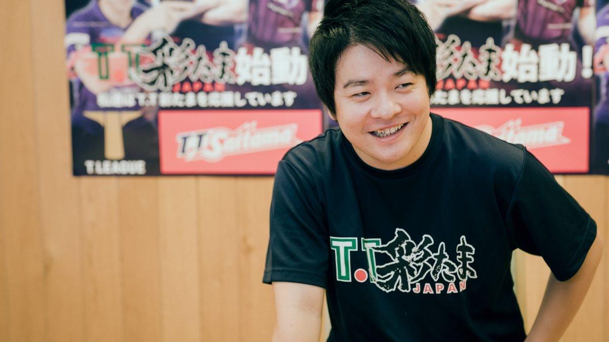 卓球日本代表コーチ岸川聖也、結婚1周年 妻子との写真に「本当に幸せそう」の声