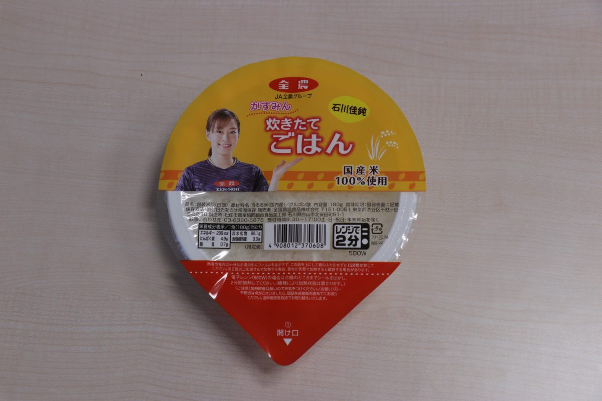石川佳純(かすみん)炊きたてごはん(パックご飯)