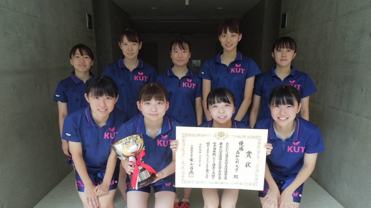 平野美宇の父が過去2連覇 全国国公立大学卓球大会、60周年の節目も中止