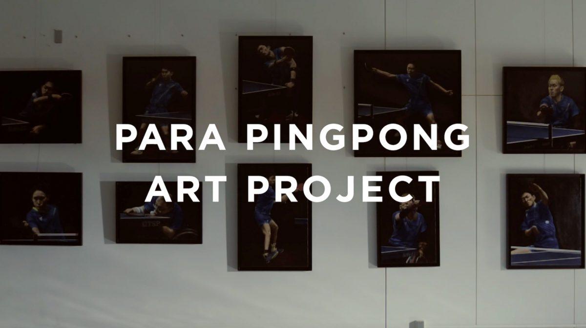 3名のアーティストがパラ卓球を表現 油彩画や博多人形、オリジナル楽曲を公開へ
