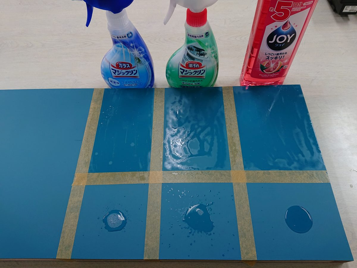 写真:卓球台除菌の実験/提供:三英