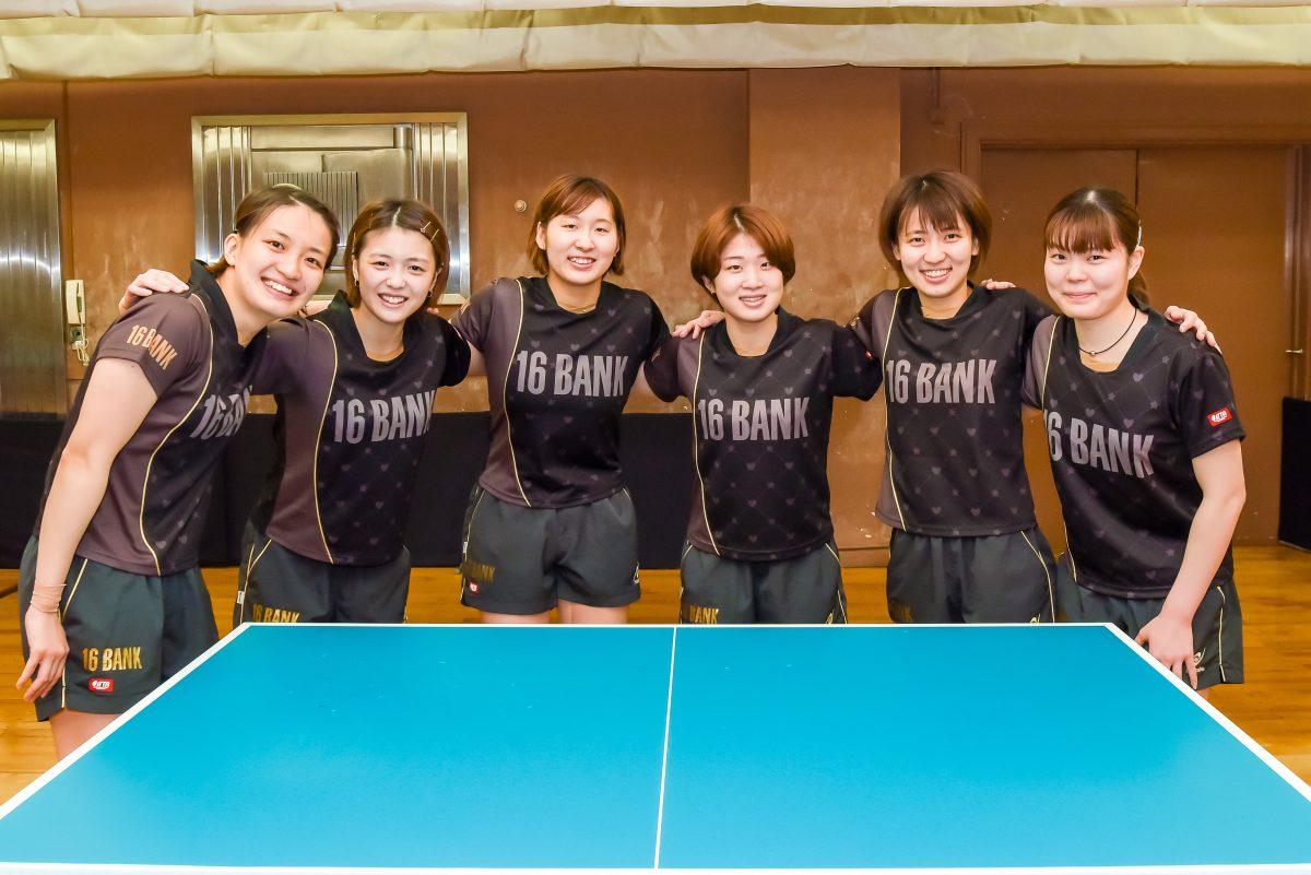 写真:十六銀行メンバー/撮影:ハヤシマコ