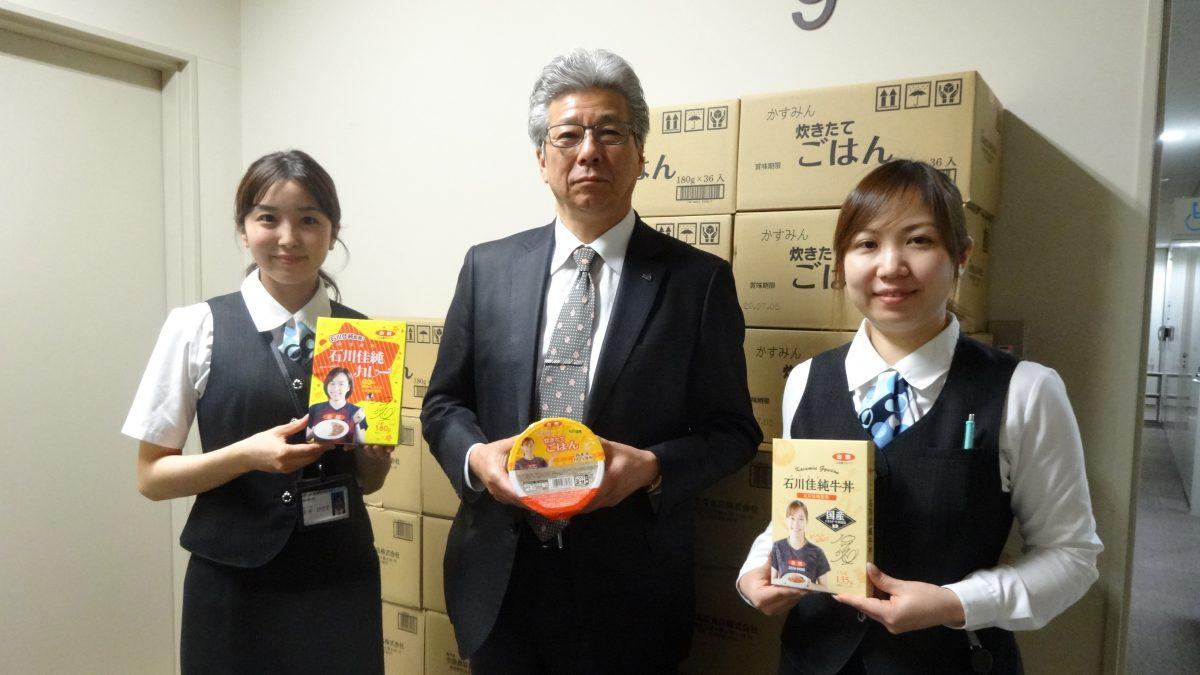 JA全農、石川佳純監修のカレーや牛丼など26300食を医療従事者に提供