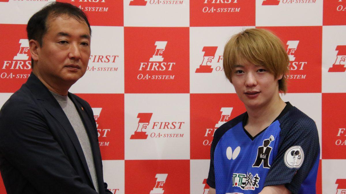 【今週の卓球】松平健太、ファースト所属契約 強烈バックハンドも披露