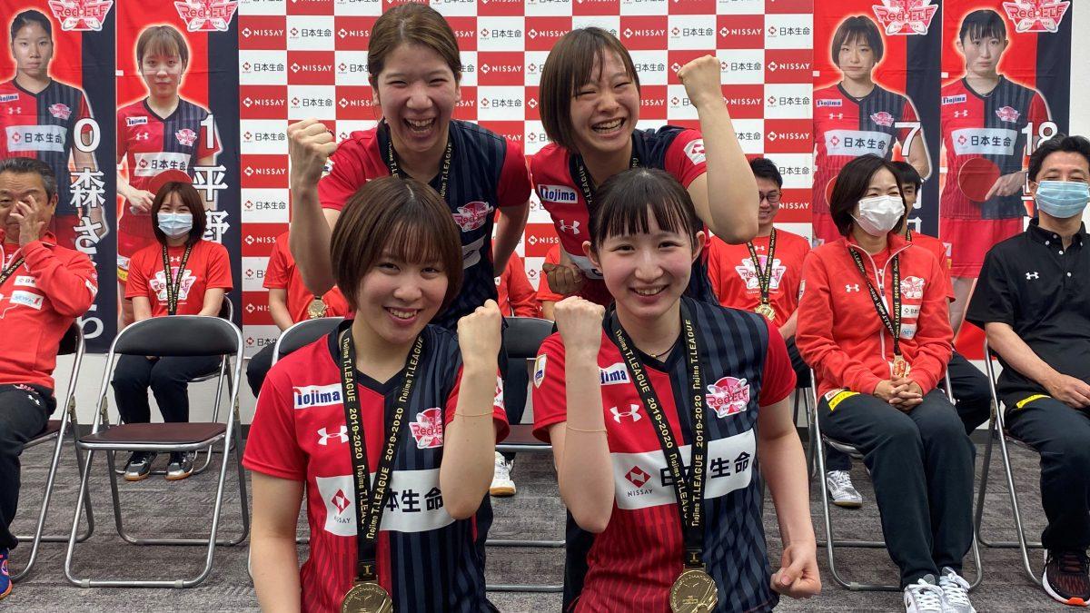 【Tリーグ】日本生命、ホーム貝塚市にオンラインでV報告 平野、早田らが抱負語る