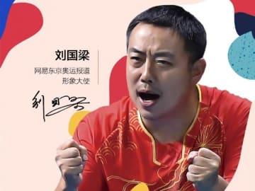 中国卓球界のドン、東京五輪延期で5キロ以上痩せる―中国メディア
