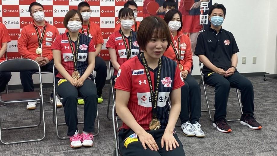 【今週の卓球】日本生命が優勝報告会実施 ドイツではリーグ優勝決まる