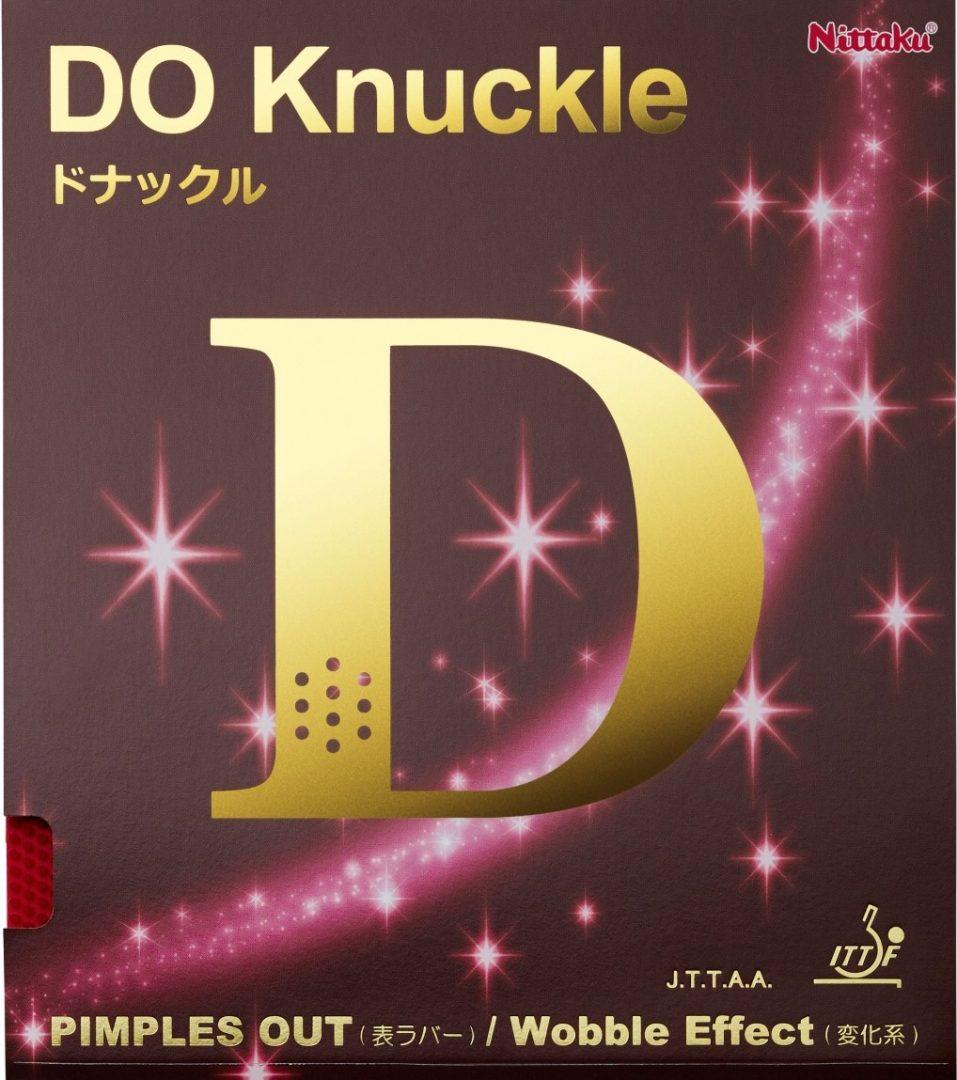 変化表ソフト・ドナックルをレビュー 卓球日本代表カットマンが愛用するワケとは?