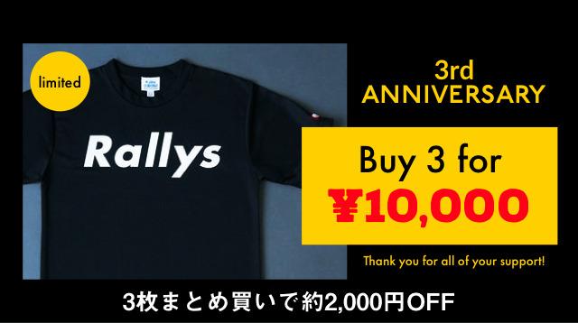 RallysオリジナルTシャツ
