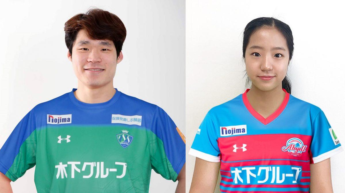 【今週の卓球】Tリーグ木下が韓国選手補強 世界卓球は新日程決まる