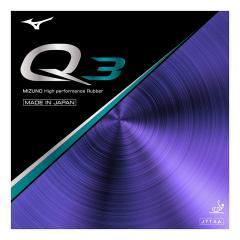 【卓球】Q3を徹底レビュー ミズノが本気で作るQシリーズ第1号