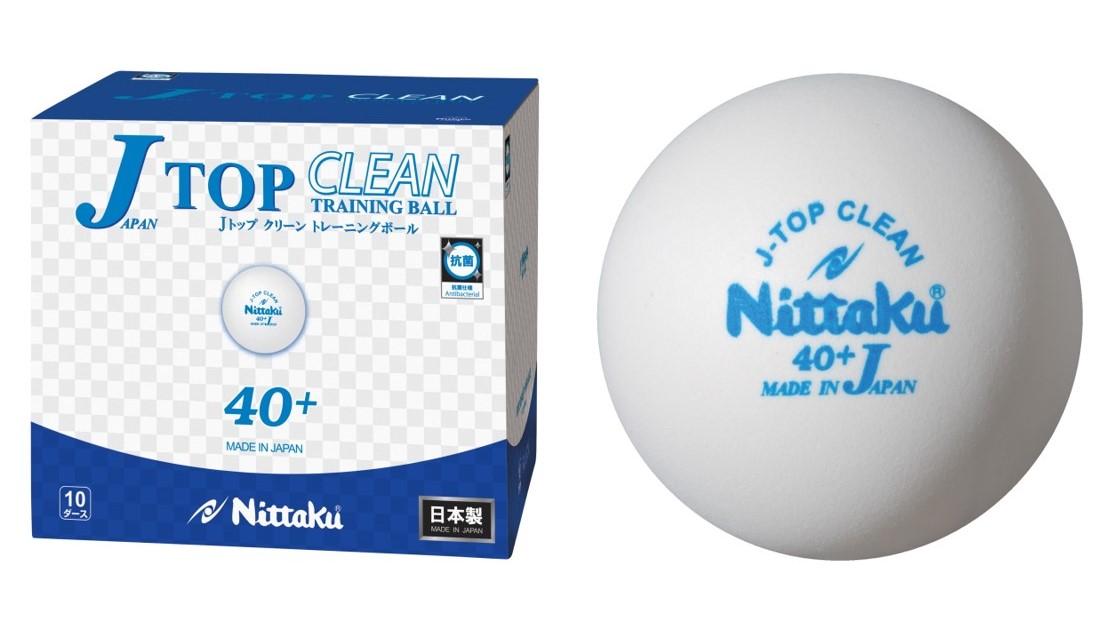 卓球業界初の抗菌ボールが登場 ニッタクが発売へ