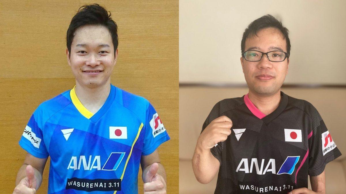 写真:岩渕幸洋(写真左)、八木克勝/提供:一般社団法人日本肢体不自由者卓球協会
