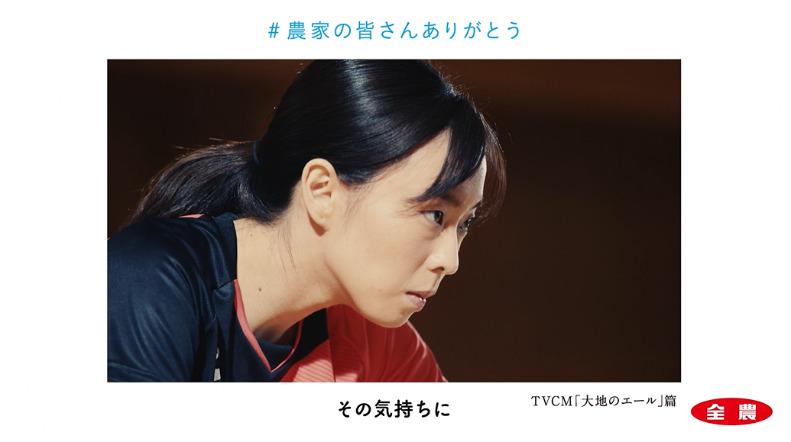 写真:石川佳純/提供:全農