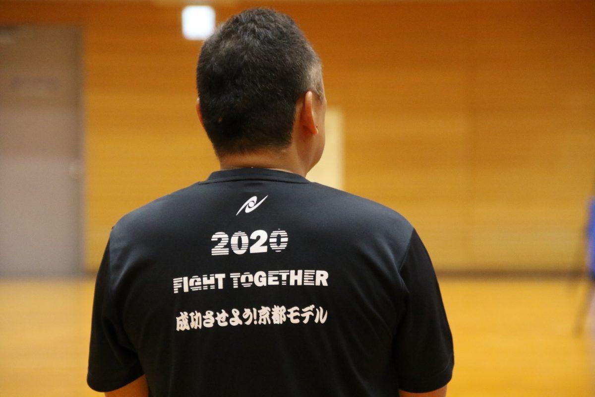 「成功させよう!京都モデル」のオリジナルTシャツ
