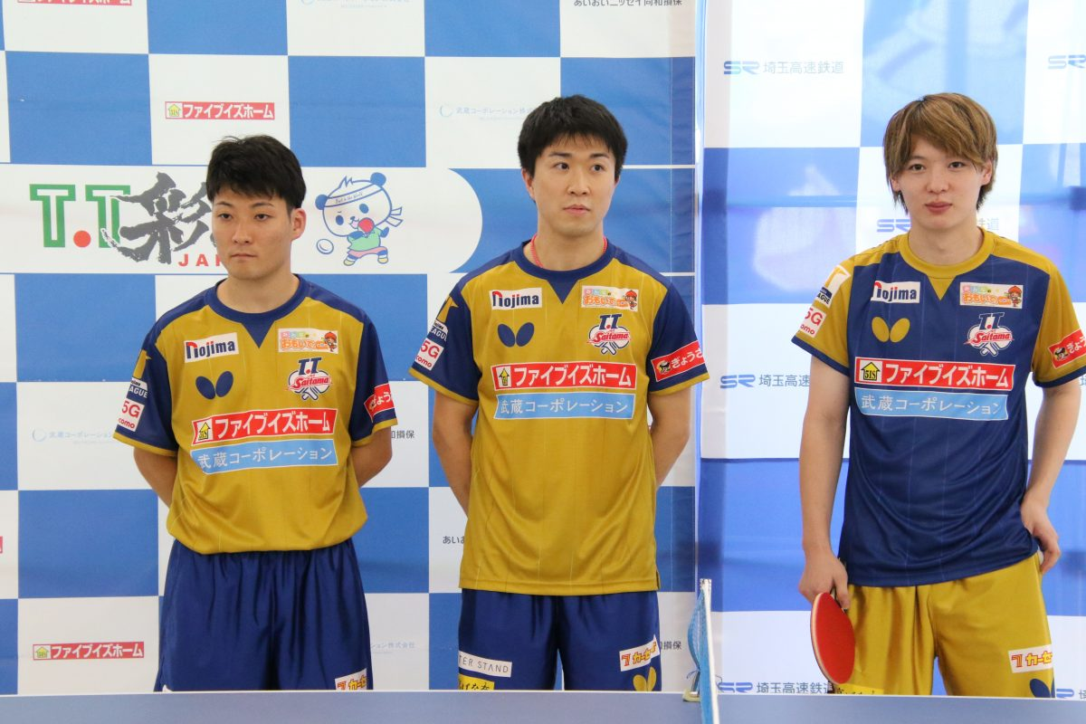 左から英田理志、神巧也、松平健太