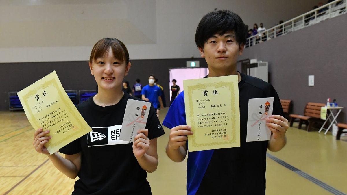 北海道の大学卓球界、有力新人選手がデビュー 第53回会長杯が開催