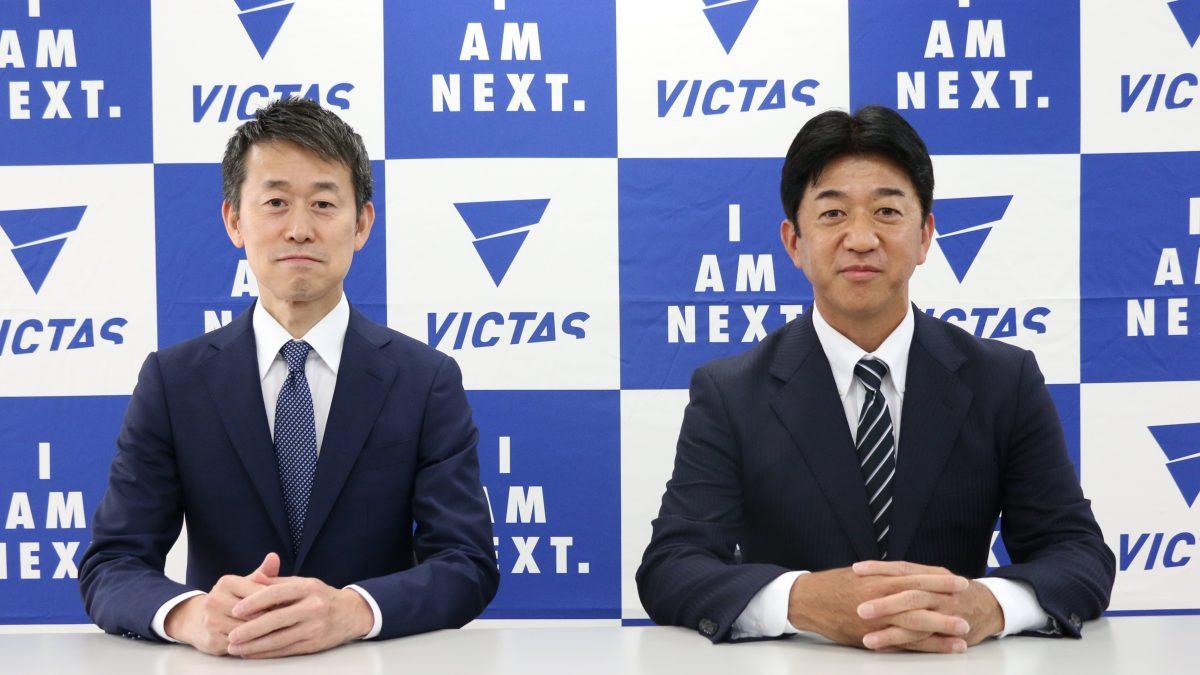 松下浩二氏「卓球メーカー初の株式上場を」 VICTAS社長復帰に熱意